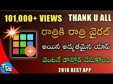 Best Android Apps January 2018 | Must Have In Every Phone In Telugu Tech Adda