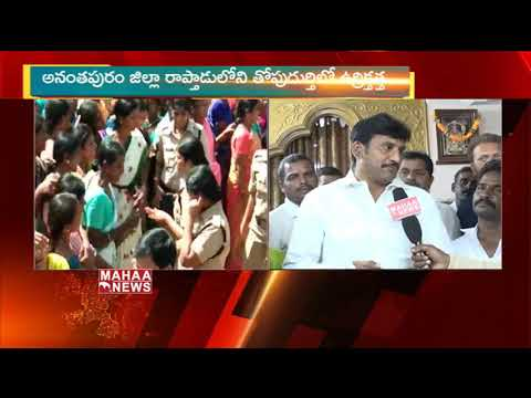 It's Completely YCP Leaders Master Plan Against TDP Following | Paritala Sunitha | Mahaa News