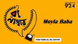 Moyla Baba