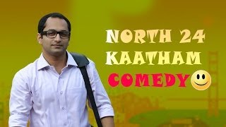 Puthiya Theerangal - North 24 Kaatham  Full Comedy