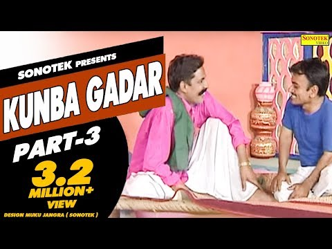 Haryanvi Comedy - Gadar Kunba Part 03 video