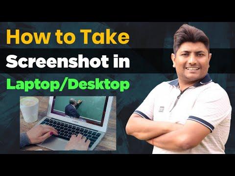 how to take screenshot in laptop | pc me screenshot kaise le | 2 best trick | Hindi