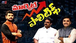 మార్కెట్ పాలిటిక్స్  | TV5 Murthy Debate with BJP Vishnu Vardhan Reddy