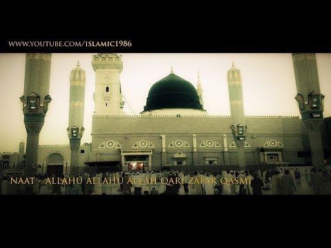 ► Beautiful Naat - Allahu Allah | By Qari Waheed Zafar Qasmi...