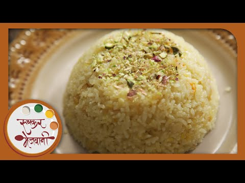 Narali Bhaat – Recipe by Archana – Coconut Rice – Popular Indian Festive Sweet Dish in Marathi Photo Image Pic