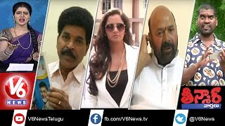 Movie On CM Chandrababu | Gandhi Festival | Sania Mirza On Haritha Haram | Teenmaar News | V6 News