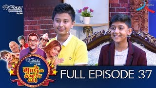 Mundre ko comedy club 37 Anubhav Regmi and Aayush K.C. by Aama Agnikumari Media
