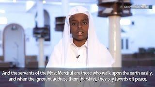 AMAZING Recitation of Surah Al Furqan MUST LISTEN!!!