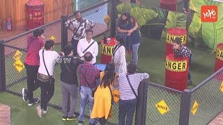 Bigg Boss Telugu Season 2 Episode 65 | Highlights | Bigg Boss 2 Telugu | Kaushal | Nani