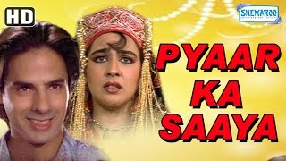Pyar Ka Saaya(HD) (With Eng Subtitles) - Amrita Singh | Rahul Roy | Sheeba | Mohnish Bahl