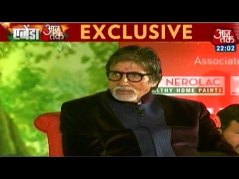 Amitabh Bachchan At Agenda Aaj Tak (part 3) video