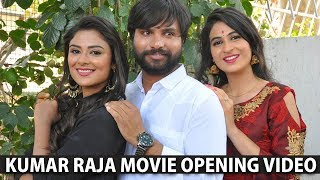 Kumar Raja Movie Opening Video  |  Latest Telugu Movies 2018