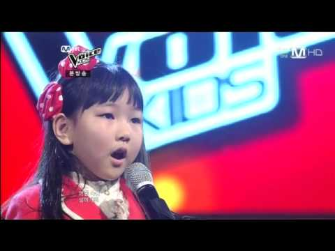   - [  /Mnet The Voice Kids] (Park Ye Eum) - (Fly girl)