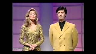 Eurovision Song Contest 1994 Bbc1 Continuity And Rte Introduction