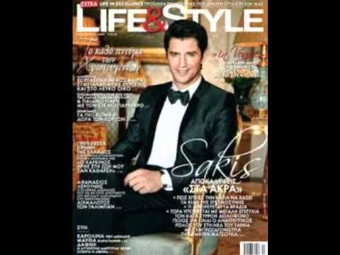 Sakis Rouvas-Suspicious Minds-Magazine Covers