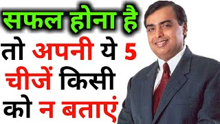 Successful kaise bane    Paise kaise kamaye in hindi How to become Succesful    Motivational YouTube