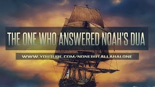 'Oh You, Who answered Nuh's Dua' ┇Typography ┇Arabic Nasheed ᴴᴰ [ NBA PRODUCTIONS ]