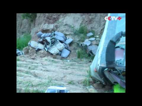 30 Killed as Bus Plunges into NW China Valley