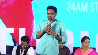 Editor Ruben Speaks About Remo Movie Success Meet | TOC