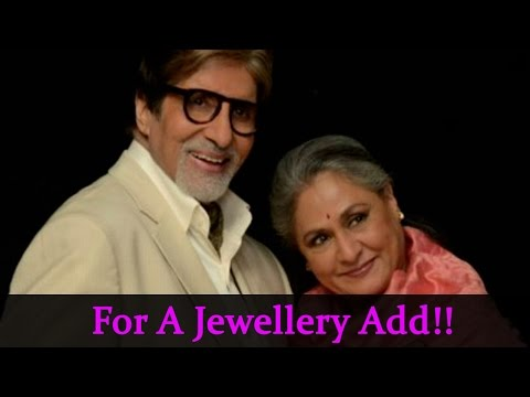 Amitabh And Jaya Bachchan Coming Together For A Jewellery Advertisement -  Bollywood Latest News