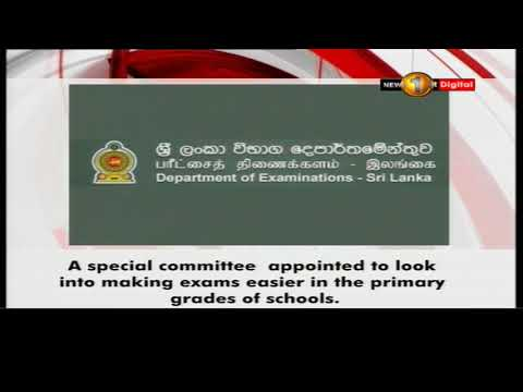 special committees a|eng