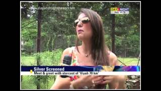 Aarti Chhabria - Viyah 70 K M - Interview