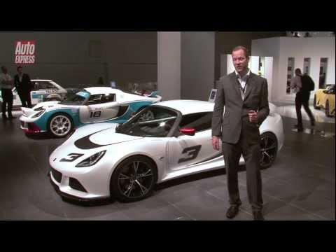 Frankfurt Motor Show 2011 Lotus Exige S