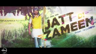 Jatt Di Zameen (Full Audio Song) | Preet Harpal | Latest Punjabi Song 2017 | Speed Records