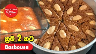 Turkish Dessert Revani ( Basbousa ) - Episode 666