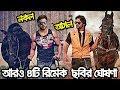 Shakib এবার কলকাতার ৪টি তামিল তেলেগু ছবির রিমেকে, Svf Eskay Movies প্রযোজিত?   Shakib Khan New Movie