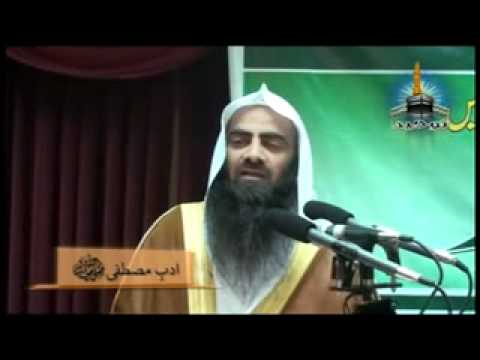 Adab E Muhammad SAW 1  13 Sheikh Tauseef Ur Rehman