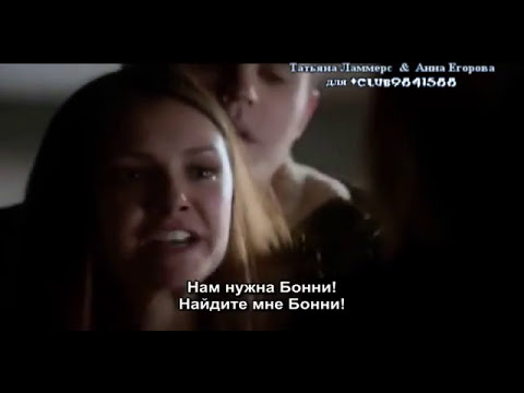 The Vampire Diaries NEW Extended Promo - 4.15 - Stand By Me (RUS SUB)