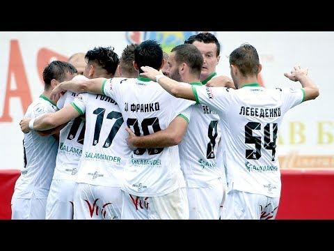 Прем'єр-ліга. «Карпати» – «Чорноморець» – 1:0