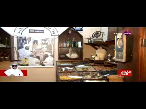 متحف الفجيرة يسرد تاريخ منطقة 1