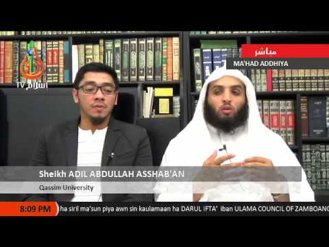 Wasihat sin Nabi (SAW) - Sheikh Adil Abdullah Asshab'an (Arabic/Tausug)