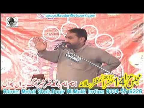 Zakir Ishaq Tarabi || Majlis 14 Safar 2017 Jhang Syedan Chakwal ||