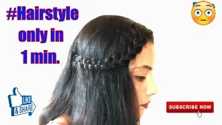 ★ 1 MINUTE HAIRSTYLE- Easy Side Braid with open Hair Hairstyle - Priya Malik