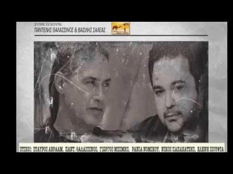 Αντώνης Κανιαδάκης - Γαρδένια   Antonis Kaniadakis - Gardenia - Official Audio Release