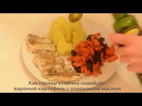 Диетический ужин в мультиварке рецепты с фото