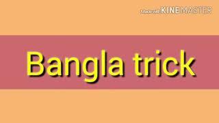 কালা চশমা বাংলা ফানি ভিডিও 2017 || Funny Video Glasses Bengali Kala 2017