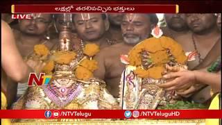 Tiruchanoor Sri Padmavathi Ammavari Brahmotsavam Celebrations | NTV