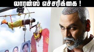 பறவைக்காவடி எடுத்த ரசிகர்! மனம் கலங்கிய லாரன்ஸ் | Kanchana 3| Oviya| Vedhika| Sun Pictures