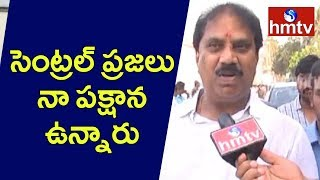 YSRCP Leader Malladi Vishnu Face to Face Over His Victory | hmtv