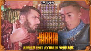ADNAN - Jhoom Jhoom [ Feat. Aymane Serhani ] #Délire1