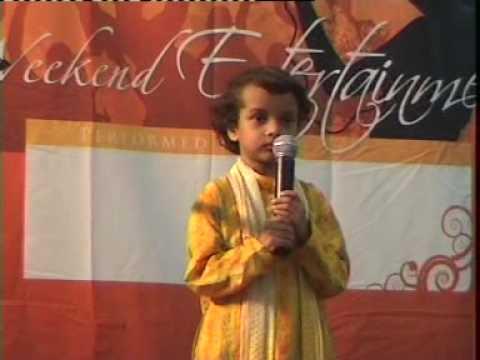 Mishal singing akale.....  akale....aaro