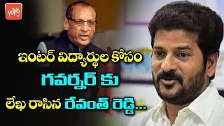 Revanth Reddy Open Letter To Governor Narasimhan Over Inter Students Problem | CM KCR
