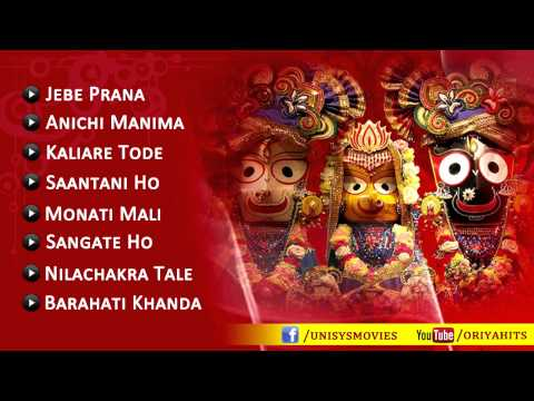 Jagannath Bhajans by Sonu Nigam and Sadhna Sargam - Jagannath...