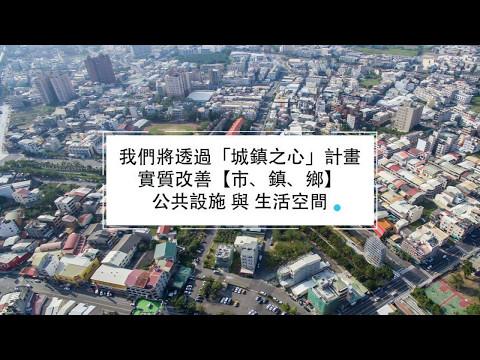 城鎮之心工程(動畫版)