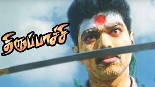 Thirupachi Movie Scenes | Thirupachi interval | Vijay Fights with Rowdies | Vijay Best Mass Scene