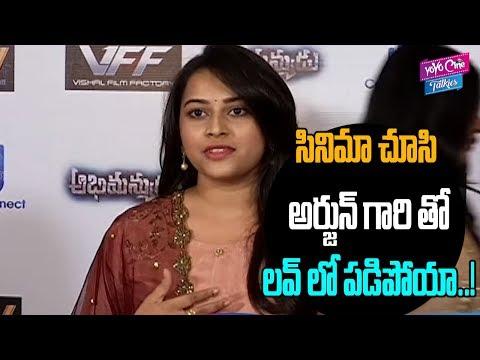 Sri Vidya Response On Abhimanyudu Movie | Vishal | Samantha | Tollywood | YOYO Cine Talkies